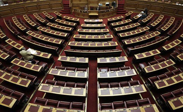 Πέθανε η γυναίκα Έλληνα πρώην βουλευτή (φωτο)