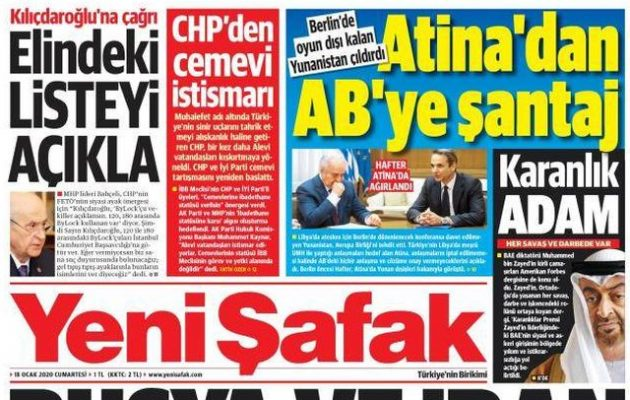 «Yeni Safak»: Η Αθήνα εκβιάζει την Ευρώπη – Παρεμβαίνει στη Διάσκεψη με τον Χαφτάρ