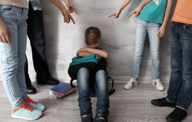 Bullying στα σχολεία – Τα «σημάδια» που την προδίδουν