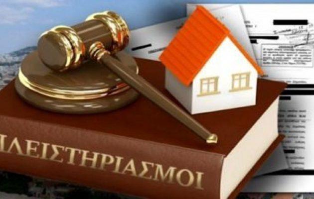 Πρώτη κατοικία: Σε θέση μάχης τράπεζες και δανειολήπτες εν όψει άρσης της προστασίας της
