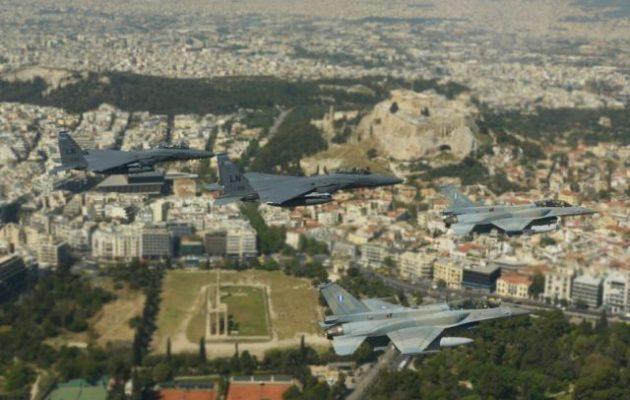 «Δώστε στην Ελλάδα δισ. δολάρια για όπλα, F-35, νέα πλοία, δρόνους και τα πυρηνικά του Ιντσιρλίκ»
