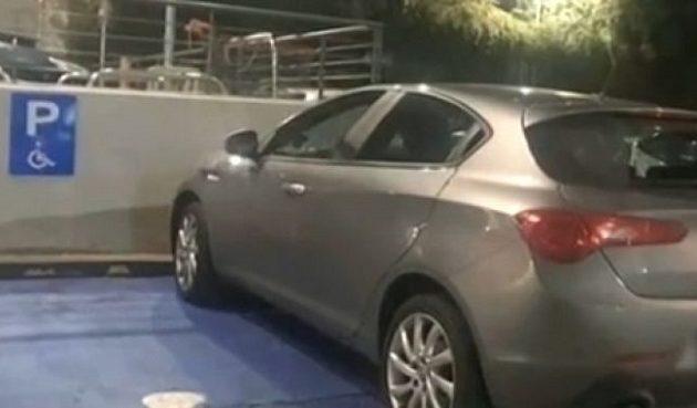 Πόσταρε φωτογραφία με οδηγό που πάρκαρε σε θέση ΑμΕΑ – Της ζητάει 70.000 ευρώ