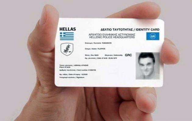 Μεθοδεύσεις στο διαγωνισμό για τις νέες ταυτότητες καταγγέλλει ο ΣΥΡΙΖΑ – Τι απαντά ο Χρυσοχοΐδης
