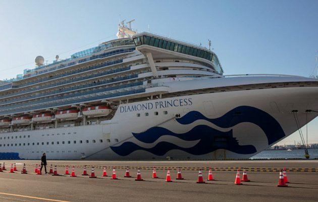 Κοροναϊός: Δυο Έλληνες σε κρουαζιερόπλοιο που έχει τεθεί σε καραντίνα με 355 κρούσματα του ιού