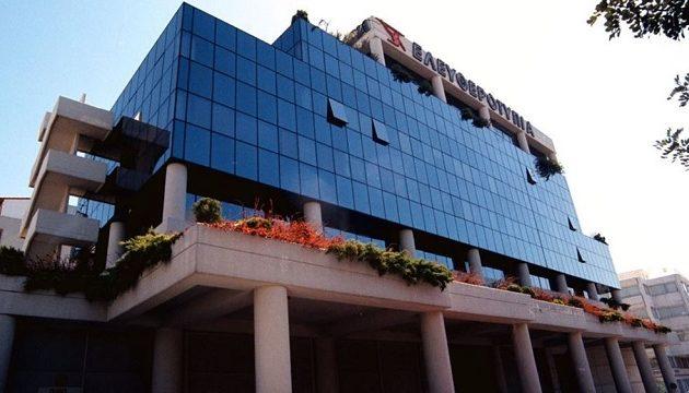 Σε βιοκλιματικό κτήριο μετατρέπεται η πρώην έδρα της Ελευθεροτυπίας