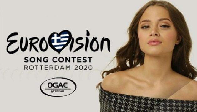 Εκατοντάδες χιλιάδες ευρώ θα στοιχίσει στους Έλληνες η φετινή Eurovision
