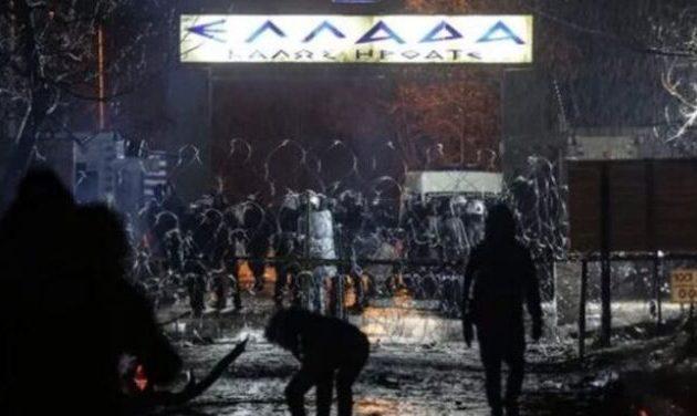 Οργανωμένες ομάδες πετροβολούν τα ΜΑΤ στις Καστανιές και βρίζουν την Ελλάδα στα τουρκικά