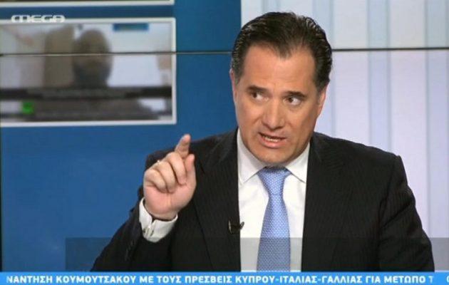 Παραληρεί ο Άδωνις: Το Mega το έκλεισε ο Τσίπρας (βίντεο)