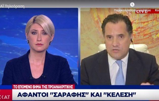 Η Κοσιώνη «κάρφωσε» τον Γεωργιάδη: Το δικό σας θέμα εκκρεμεί ακόμη στην υπόθεση Novartis (βίντεο)