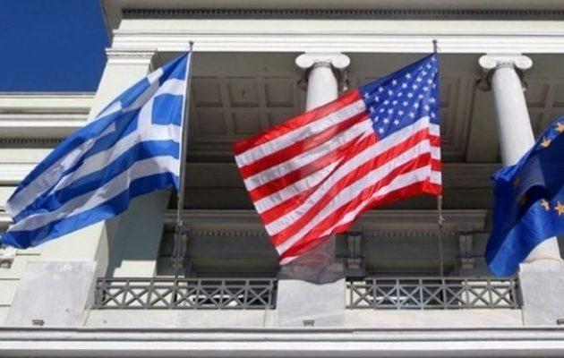ΥΠΕΞ: Πραγματοποιήθηκε η 106η συνάντηση της Μικτής Επιτροπής Ελλάδος-ΗΠΑ