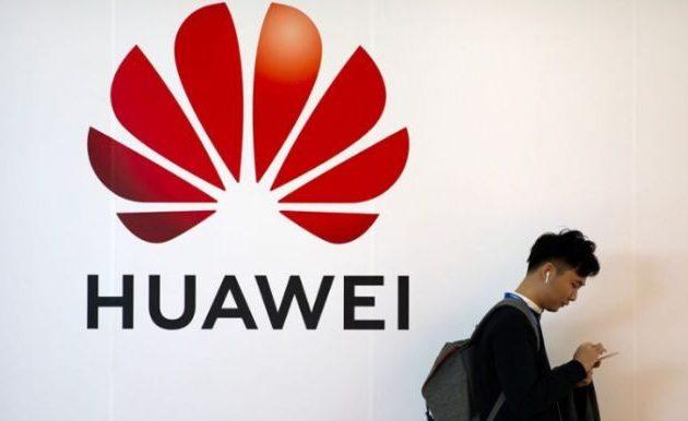 Ντ. Τραμπ: Διακοπή ανταλλαγής πληροφοριών με συμμάχους που θα συνεργαστούν με τη Huawei