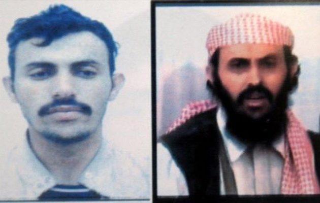 Και επίσημα νεκρός ο ηγέτης της Αλ Κάιντα στην Αραβική Χερσόνησο
