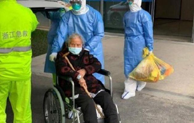 96χρονη Κινέζα νίκησε τον φονικό κοροναϊό