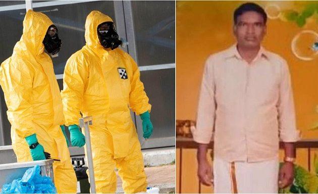 Ινδός αυτοκτόνησε γιατί νόμιζε ότι ήταν φορέας του κοροναϊού