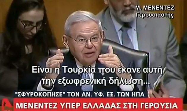 «Ξύλο» στην Τουρκία από τον Μενέντεζ: «Έκανε η Ελλάδα κάτι;» – Ρόμπινσον: «Όχι Γερουσιαστά» (βίντεο)