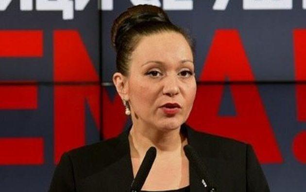 Η Βουλή στα Σκόπια απέπεμψε την υπηρεσιακή υπουργό που παραβίασε τις «Πρέσπες»