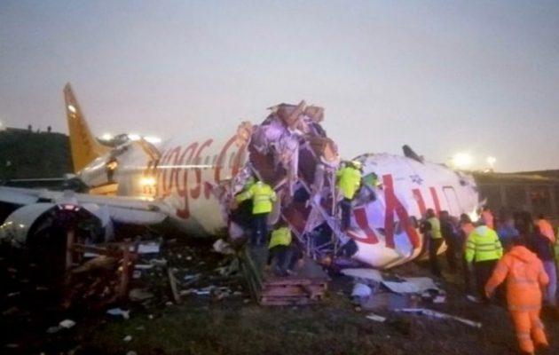 Τρεις νεκροί και 179 τραυματίες από το αεροπορικό δυστύχημα στην Κωνσταντινούπολη