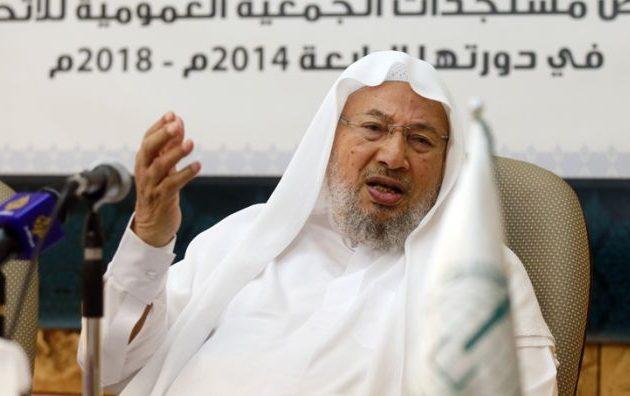 Γιουσούφ αλ Καραντάουι – Ο «εγκέφαλος» της Μουσουλμανικής Αδελφότητας που έχρισε τον Ερντογάν αρχηγό