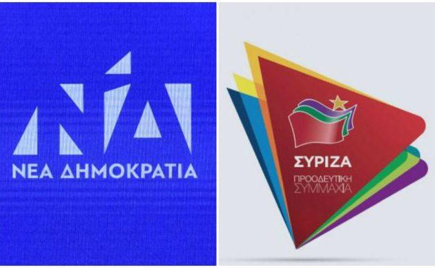 Αντιπαράθεση ΣΥΡΙΖΑ-κυβέρνησης για τις νέες αστυνομικές ταυτότητες