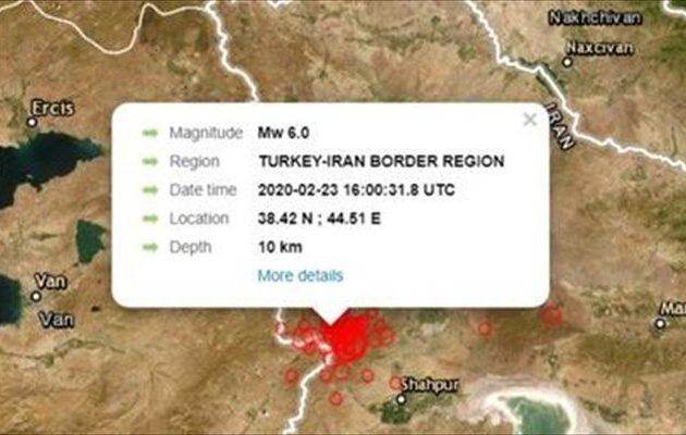 Νέος ισχυρός σεισμός στην Τουρκία στα σύνορα με το Ιράν
