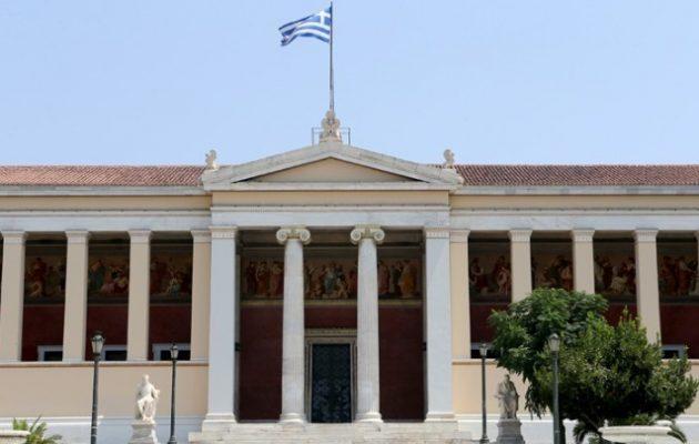 Στην 11η θέση πανευρωπαϊκά και στην 74η θέση παγκοσμίως το Εθνικό Καποδιστριακό Πανεπιστήμιο Αθηνών