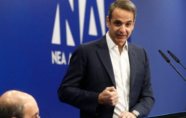 ΣΥΡΙΖΑ-ΠΣ: «Θα απαντήσει για τα φέσια στις τράπεζες ή θα κρυφτεί σαν κοινός μπαταχτσής ο κ. Μητσοτάκης;»