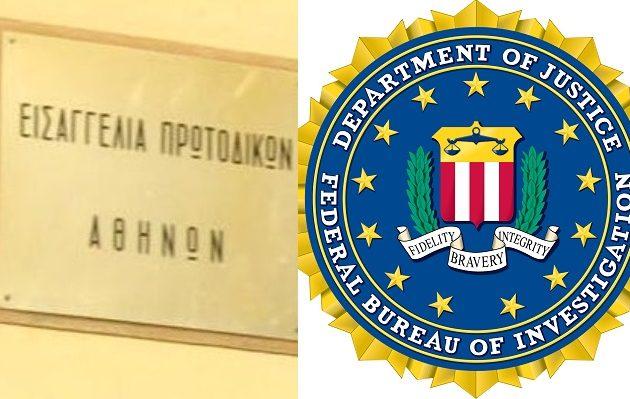 Σκάνδαλο Novartis: Προκαταρκτική εξέταση για τις καταγγελίες Τουλαπάκη περί παράνομης διαρροής εγγράφων του FBI