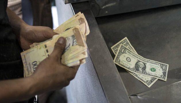 Ρωσική εταιρεία τυπώνει 300 εκατ. χαρτονομίσματα για τη Βενεζουέλα