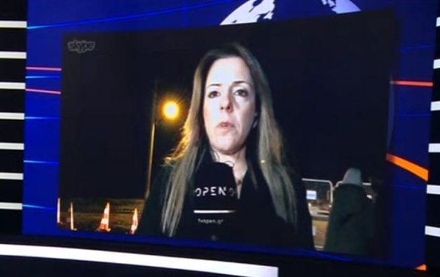Οι Τούρκοι συνέλαβαν την Ελληνίδα ανταποκρίτρια Μαρία Ζαχαράκη (βίντεο)