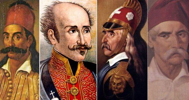 Καραϊσκάκης, Υψηλάντης, Κολοκοτρώνης, Νικηταράς – Δεν προσκύνησαν ποτέ