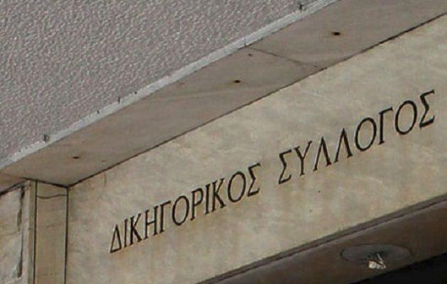 Δικηγόροι: Η κυβέρνηση μας εμπαίζει με το δήθεν επίδομα των 600 ευρώ