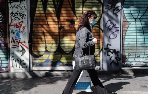 Κοροναϊός: Το «ενοχικό» σύνδρομο και οι πραγματικοί υπεύθυνοι