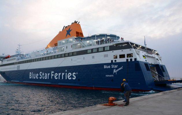 Κοροναϊός: Σε καραντίνα στη Λήμνο το «Blue Star Μύκονος» με 418 επιβαίνοντες λόγω ύποπτου κρούσματος
