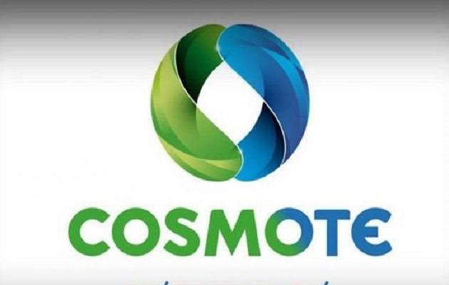Κοροναϊός: Δωρεάν ίντερνετ και ομιλία για τους πελάτες της Cosmote