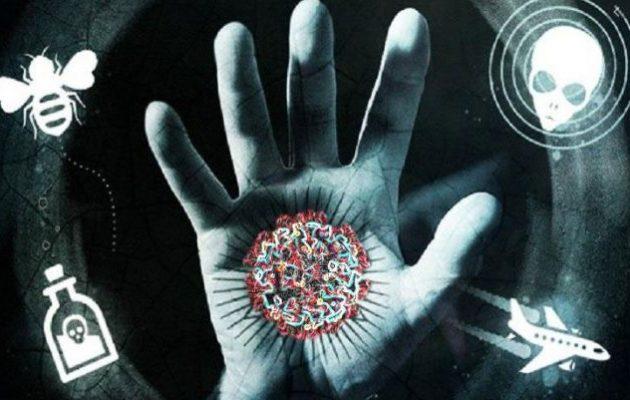 Η ανθρωπότητα ενώπιον μιας συμμετρικής πολυπαραγοντικής απειλής