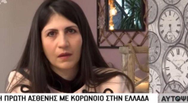 Τι εξομολογήθηκε η 38χρονη πρώτη ασθενής που κόλλησε κοροναϊό στην Ελλάδα