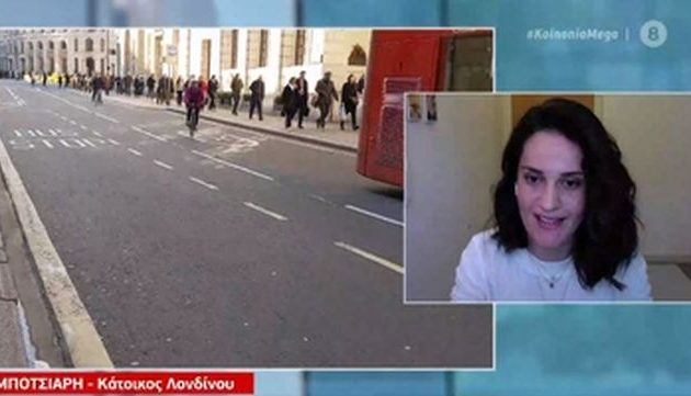 Ελληνίδα Λονδίνου για Covid-19: Θα έπρεπε να είχαν ληφθεί πιο σοβαρά μέτρα νωρίτερα