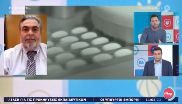 Δημ. Φιλίππου (ΕΟΦ): «Η χλωροκίνη φαίνεται να έχει κάποια θεραπευτική δράση»