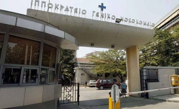 27 οι νεκροί από τον κοροναϊό – Είχε πεθάνει πριν… 8 μέρες στη Θεσσαλονίκη