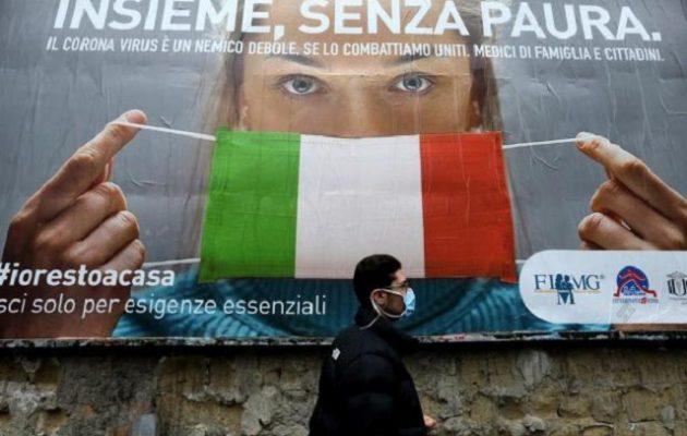 11.807 νέα κρούσματα στην Ιταλία – Στο 3,6% η θετικότητα