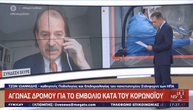 Έλληνας καθηγητής μιλά για 100.000 κρούσματα κοροναϊού στην Ελλάδα