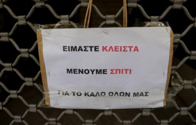Παρατείνεται έως τις 10 Απριλίου η υποβολή της δήλωσης εργοδοτών στην «Εργάνη»