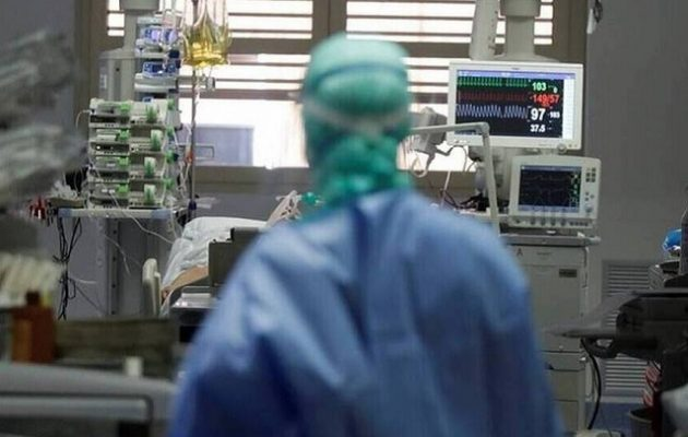 Κορωνοϊός: 60 Έλληνες ασθενείς πήραν Κολχικίνη και τα αποτελέσματα είναι ενθαρρυντικά