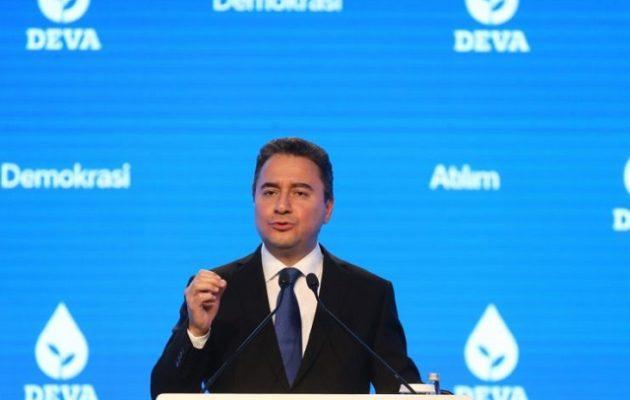 Ο Αλί Μπαμπατζάν ίδρυσε το νέο του κόμμα «Deva» – «Έσφαξε» τον Ερντογάν