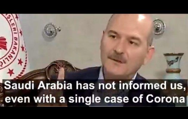 Η Τουρκία κατηγορεί τη Σαουδική Αραβία ότι της «έστειλε» τον κορωνοϊό με φορείς προσκυνητές