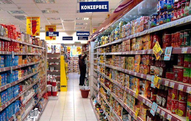 57χρονος μπήκε σε σούπερ μάρκετ και φώναζε: «Έχω κορονοϊό, έχω κορονοϊό»