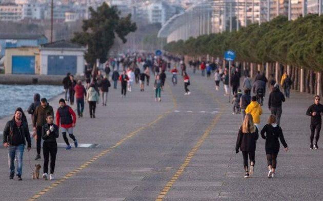 Απαγόρευση κυκλοφορίας στη Νέα Παραλία Θεσσαλονίκης