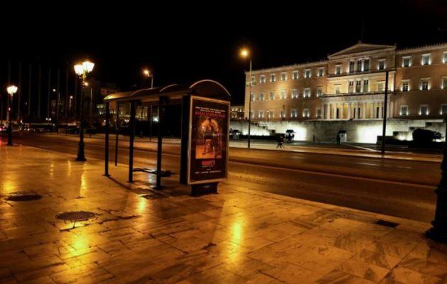 Αυστηρή σύσταση στους Έλληνες πολίτες: Μην κυκλοφορείτε από 12 τα μεσάνυχτα μέχρι 6 το πρωί