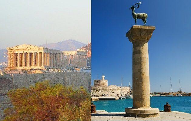 Αθήνα και Ρόδο προτείνει αμερικάνικο περιοδικό για διακοπές το Σεπτέμβριο