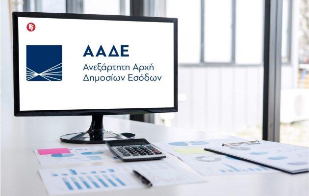 Άνοιξε η πλατφόρμα για τα 800 ευρώ για επαγγελματίες και αυτοαπασχολούμενους